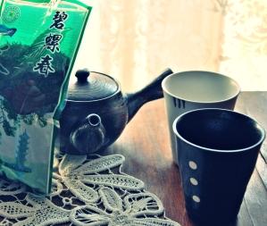 Ceai verde chinezesc